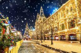 Миниатюра к статье Куда сходить на новогодние праздники в Москве 2020 взрослым и с детьми: интересные места, идеи