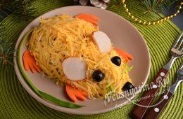 Новогодний салат Мышка на 2020