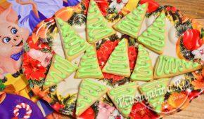 Миниатюра к статье Новогоднее печенье «Елочки» с айсингом