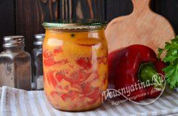 Болгарский перец с горчицей на зиму