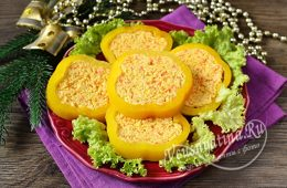 Миниатюра к статье Красивая закуска из болгарского перца на праздничный стол