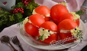 Миниатюра к статье Фаршированные помидоры «Дед Мороз»