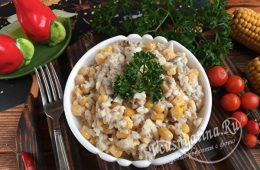 Рыбный салат с кукурузой и рисом