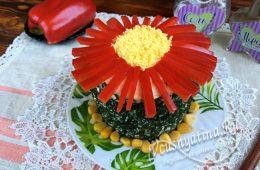 салат «Цветочек» с курицей
