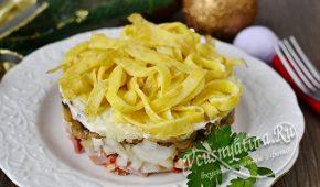 Миниатюра к статье Вкусный и красивый салат «Девчата» с ветчиной и яичными блинчиками