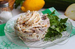 Салат из говядины с луком