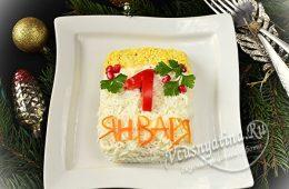 Слоеный салат, оформленный в виде календаря на 1 января