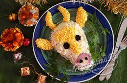 Слоеный салат в виде головы быка