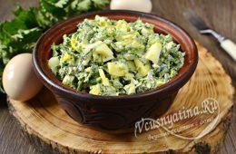 Миниатюра к статье Салат с крапивой — 5 полезных и очень вкусных рецептов приготовления