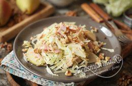 Салат с копченой курицей, грушей и капустой