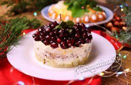 Слоеный салат, украшенный зернами граната