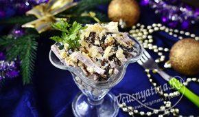 Миниатюра к статье Необычный и вкусный салат «Новогодняя ночь»