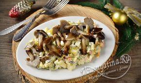 Миниатюра к статье Очень вкусный и простой салат с маринованными опятами