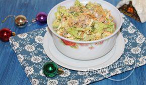 Миниатюра к статье Салат с печенью трески, пекинской капустой и морковью