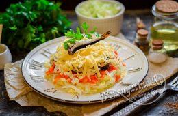 Слоеный салат со шпротами