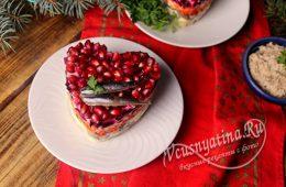 Салат в виде сердца на день Святого Валентина