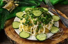 Селедка под зеленой шубой с сыром и огурцом