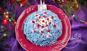 Миниатюра к статье Красивый слоеный салат «Новогодний шар на елку»