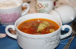 томатный суп и куриным окорочком