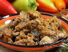 вкусное и сочное мясо