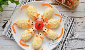 Миниатюра к статье Закуска «Мышки» из сыра на Новый год