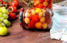 томаты с виноградом