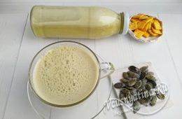 молочко из семян тыквы