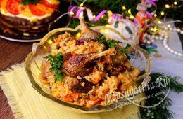 Миниатюра к статье Утка с рисом и овощами в мультиварке