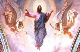 Миниатюра к статье Какого числа Вознесение Господне в 2020 году — что нельзя делать в этот день