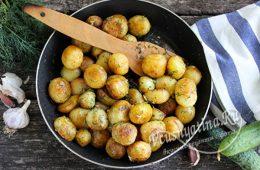 Миниатюра к статье Молодая картошка жареная на сковороде целиком с корочкой